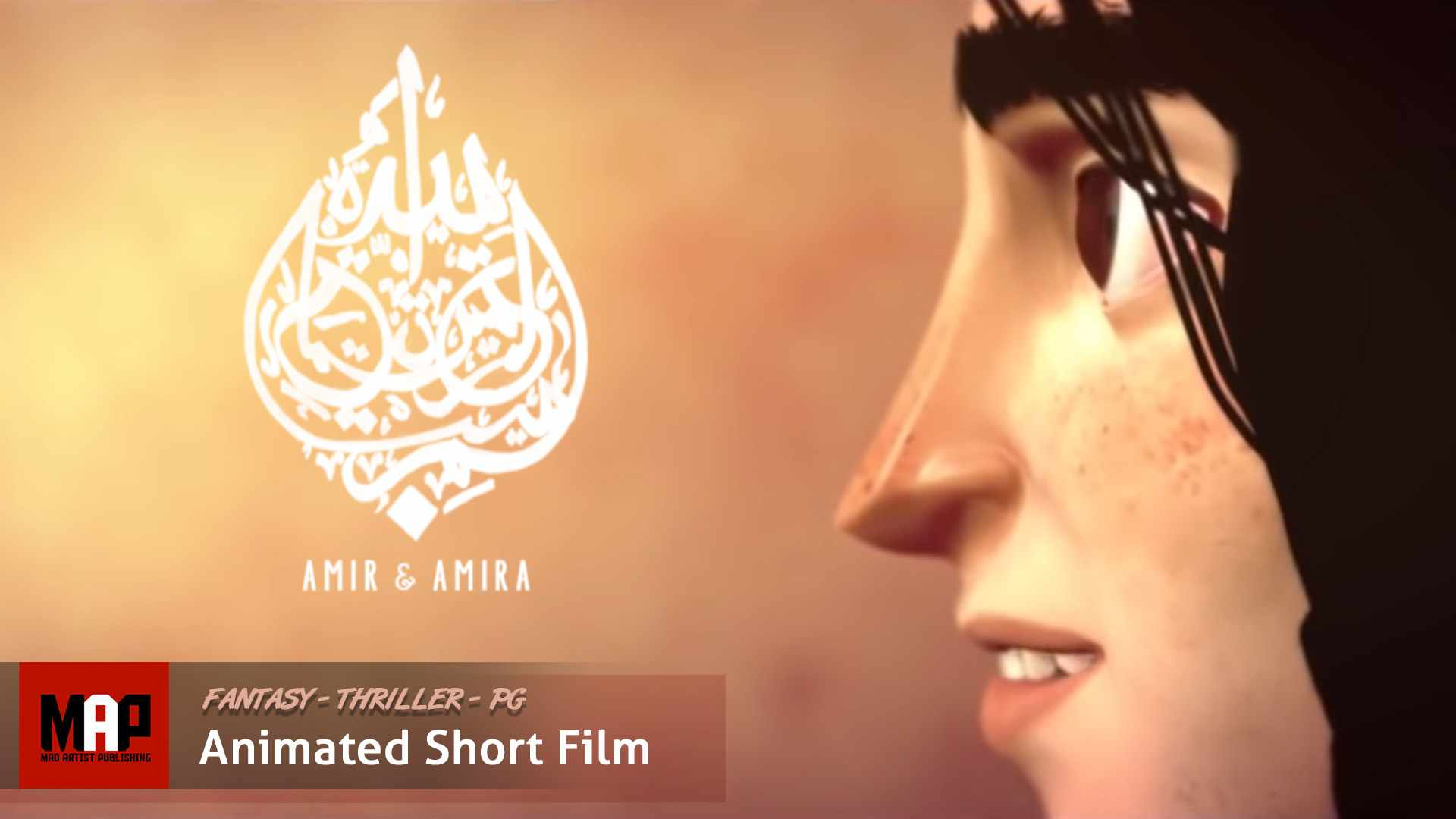Cultural CGI 3D Animated Short Film ** AMIR & AMIRA ** Award Winning Animation by ESMA